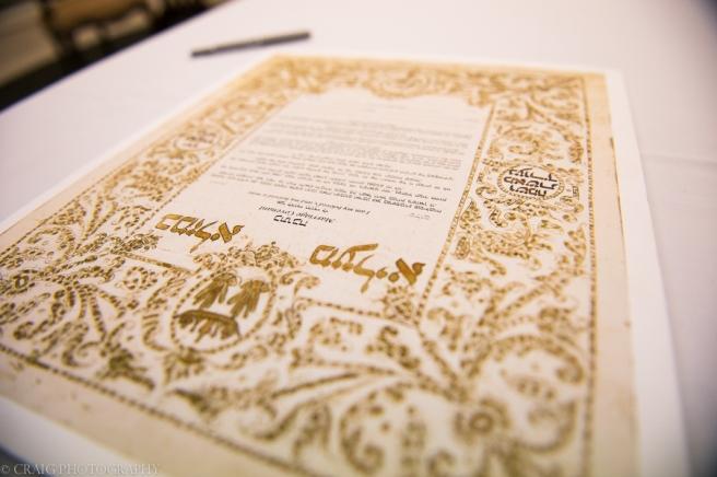 Rodet Shalom Temple Weddings Pittsburgh-0002