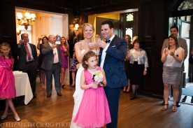 Pittsburgh Wedding Photographers 2016 | Elizabeth Craig Photography-132