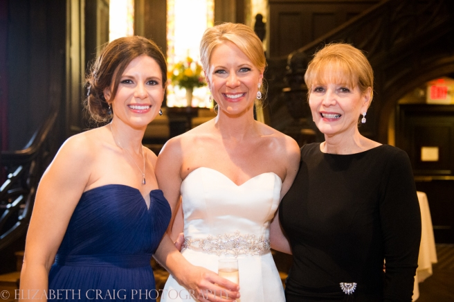 Pittsburgh Wedding Photographers 2016 | Elizabeth Craig Photography-137