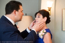 Pittsburgh Wedding Photographers 2016 | Elizabeth Craig Photography-21
