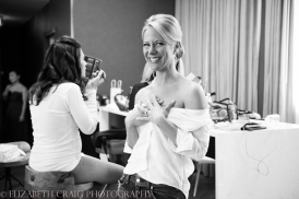 Pittsburgh Wedding Photographers 2016 | Elizabeth Craig Photography-28